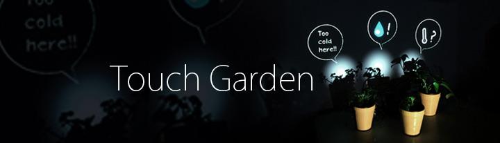 TouchGarden  화분관리 시스템